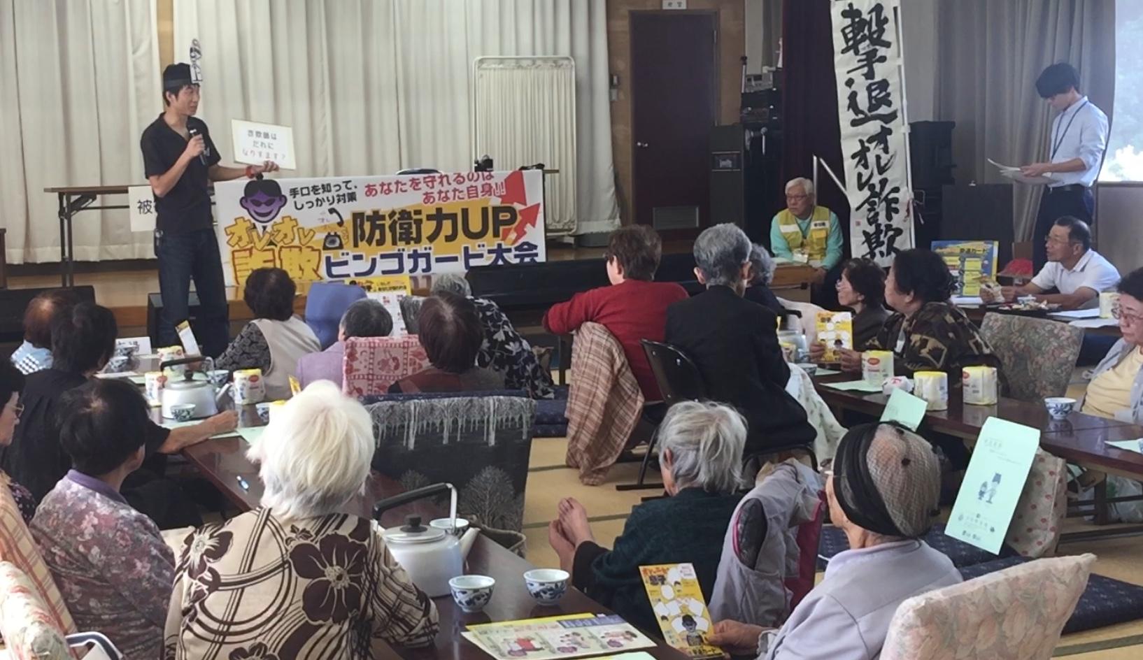 開催が幸田町老人福祉センターで行われ、飛び入りで少しお話しさせて頂きました。回を重ねるごとに寸劇ストーリーに磨きがかかっていて勉強させて頂きました。 #防災防犯マップ #ビンゴガイド #BingoGuard #MoaiDesign #モアイデザイン