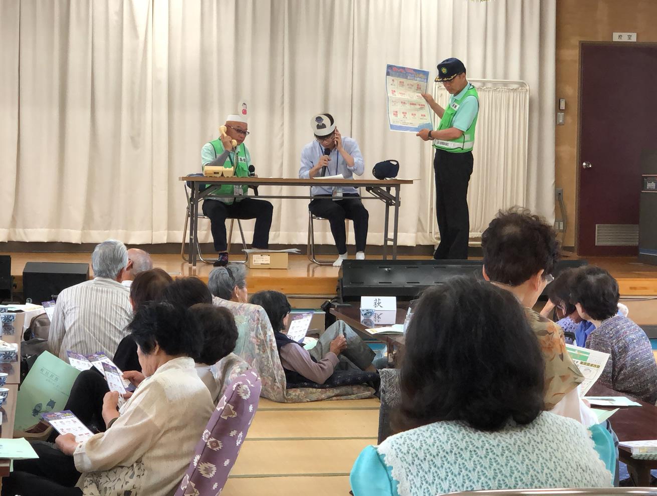 じいちゃんとおばあちゃんに向けた「ニセの役所編 ビンゴガード大会」が幸田町防災安全課の方々による寸劇で開催されました。 #防災防犯マップ #ビンゴガイド #BingoGuard #MoaiDesign #モアイデザイン